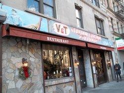 V & T Pizzeria