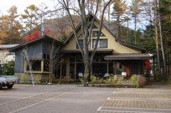 Chez Kusama