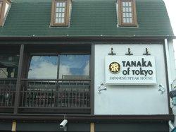 Tanaka of Tokyo East