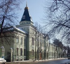 National Museum of The Republic of Bashkortostan