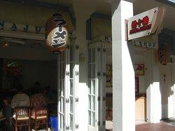 Hanajuban Noodle Shop