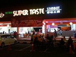Super Taste Steamboat Restaurant