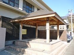 Kakigoya