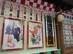 Asakusa Public Hall
