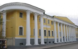 Saratov Regional Local Lore Museum