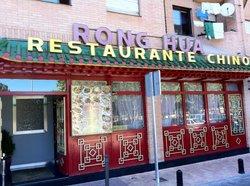 Restaurante  Rong Hua