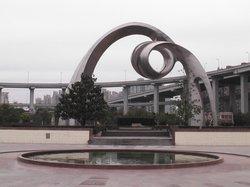 南浦广场公园