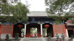 Dong Yue Miao (Dongyue Temple)