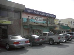 Wayward Sailor Pub