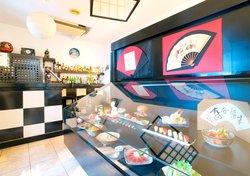 Restaurante Japones Shogun