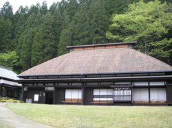 Sakamoto Zenzo Museum of Art