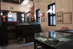 Pawn Shop Museum