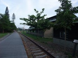 Taitung Railway Art Village