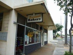 Sconees Bakery