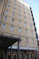 R & B Hotel Morioka Station