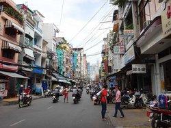 Улица Фамнгулао