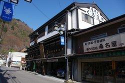 Kurumaya Honten