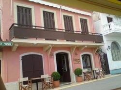 Skouna Beach Bar and Cafe