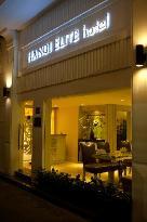 하노이 엘리트 호텔