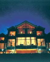 Montra Skaga Hotel