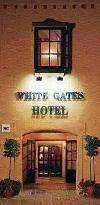 화이트 게이츠 호텔