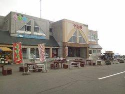 Michi-no-Eki Boyonakayama