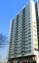 FuramaXpress Hotel (Beijing Zhong Guan Cun)