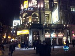 吉尔古德剧院