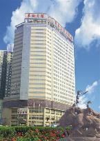 軍安王朝大酒店