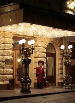 โรงแรม บูดาเปสต์