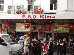 BBQ King Restaurant