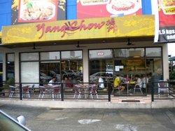 Yang Chow Dimsum & Teahouse