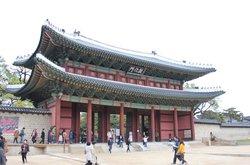 Changdeokgung (Palast der glänzenden Tugend)