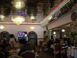 King Palace Seafood Restaurant
