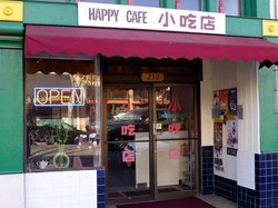 Happy Cafe Restaurant
