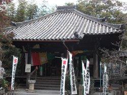 Entsuji Temple