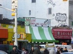 Excellent Dumpling House