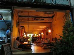 Ethos Vegetarian Restaurant