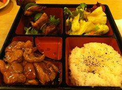 Restaurant Kunio
