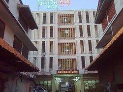 Mitr Phaisal Hotel