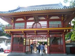Kuil  Gokurakuji