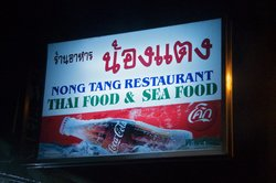 Nong Tang Restaurant