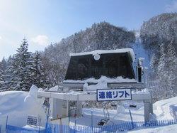 Furano Ski Place