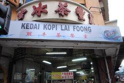 Kedai Kopi Lai Foong