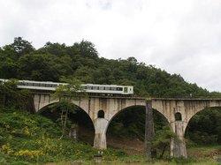 Megane Bridge