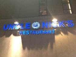 Uncle Nick's Greek Cuisine