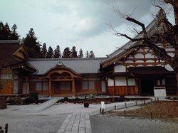 Kokeizan Eihoji Temple