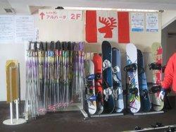 Canmore Ski Village