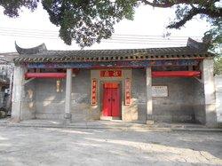 Baishi Street