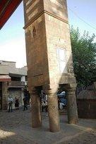 Dort Ayakli Minare